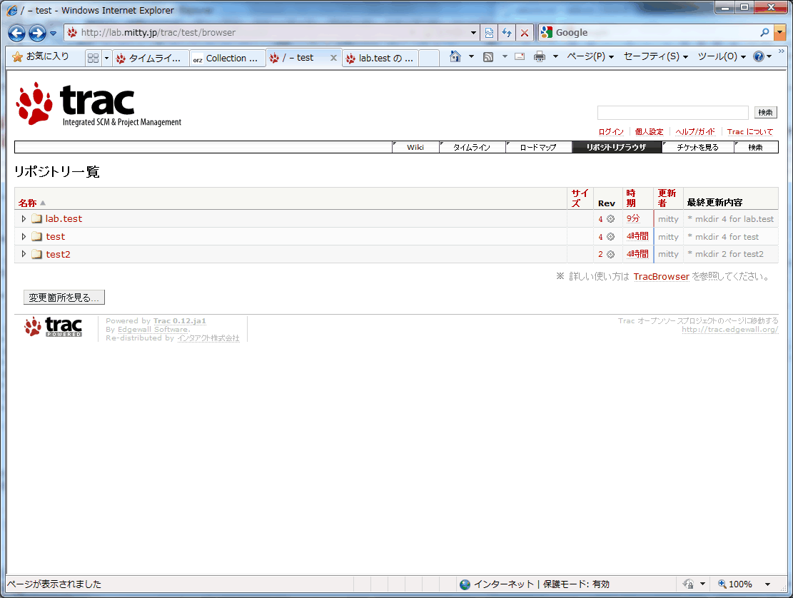 trac browser with '.hidden = ' added