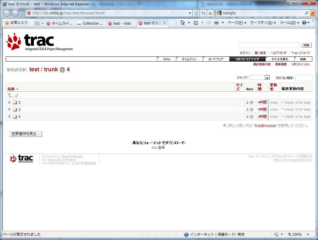trac browser /trunk with '.alias = ' changed