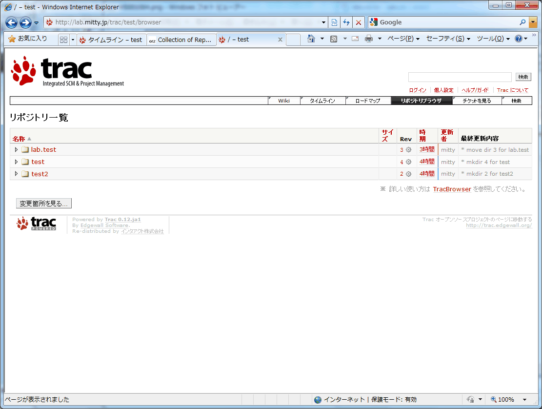 no change found in trac browser on svn commit